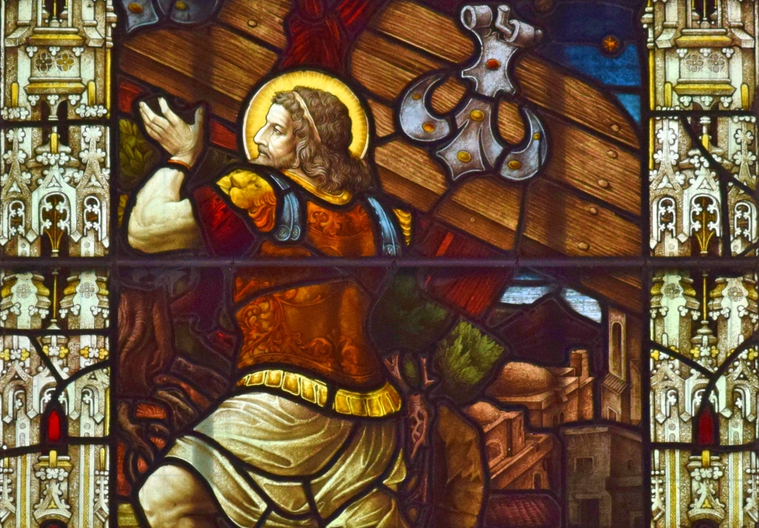 Samson removes the gates of Gaza (Judges 16:1-3)