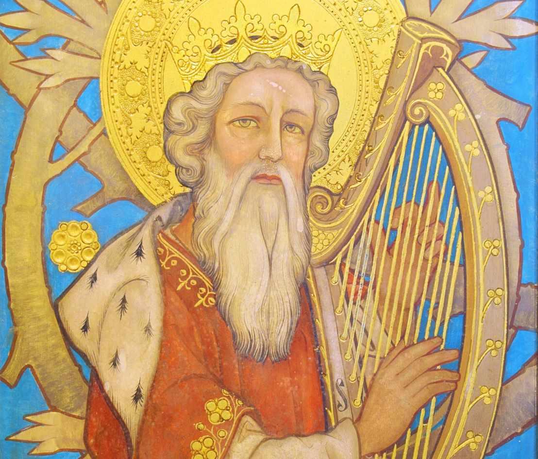 KingDavid_Harp
